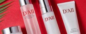 daii是什么牌子及品牌简介 daii品牌面膜怎么样