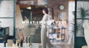 澳洲高端彩妆品牌NAPOLEON PERDIS底妆代言人袁泉首支TVC发布 以真实成就自我