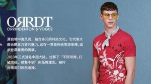 orrdt是什么牌子及品牌简介 orrdt品牌衣服怎么样贵吗